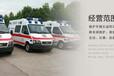哈尔滨私人120救护车出租服务报价哈尔滨救护车