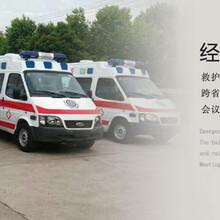 衢州长途120救护车转运--服务到位图片
