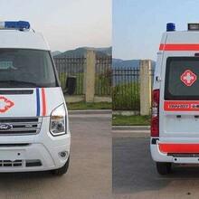 拉萨120救护车出租-价格收费图片