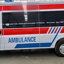 长沙120救护车转运跨省转运图片