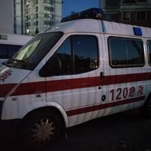沈阳120救护车出租收费最低图片
