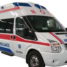 百色120救护车出租转院回家图片