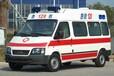 莆田长途120救护车出租公司租赁莆田救护车