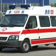 常德私人120救护车出租哪里可以租图片