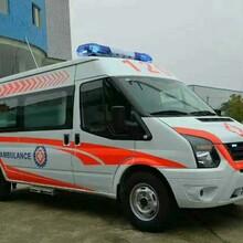 淄博跨省救护车出租--随叫随到图片
