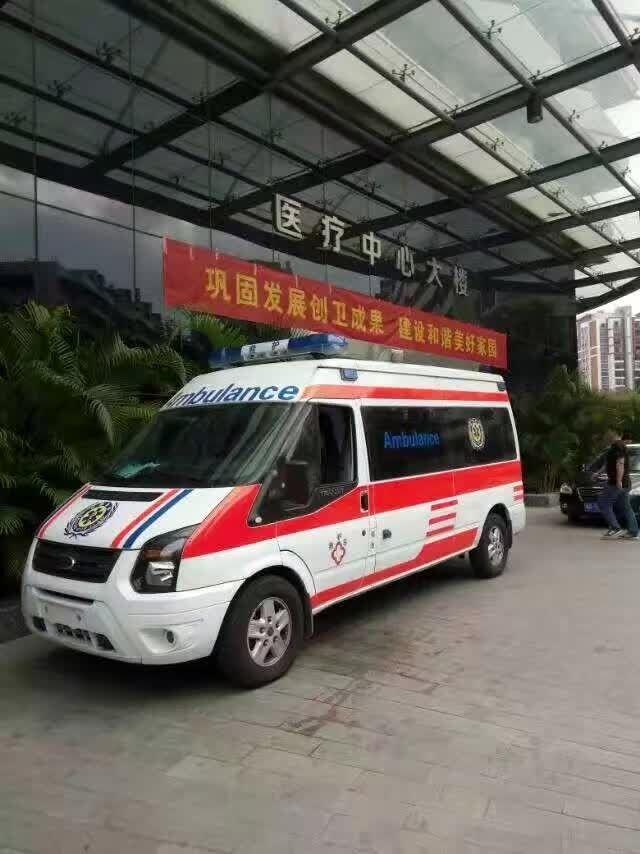连云港长途120救护车出租运送服务
