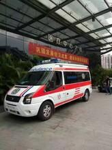 昆明长途120救护车出租-正规公司图片