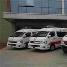 沈阳120救护车转运24小时出租图片