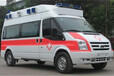 保定跨省120救护车出租团队专业