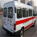 莆田私人120救护车转运价格多少