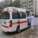 莆田出院转院救护车