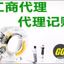 潍坊隆杰专业代办公司注册,代办公司变更,注销