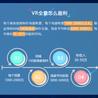 河北唐山丶VR全景拍摄制作加盟代理