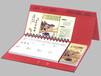 上海臺歷印刷樣本冊定制產品說明書紙質包裝盒手提袋印刷定制源頭廠家定制直銷包郵