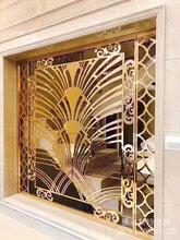 安微这款拉丝镀金铝镂空雕花屏风装饰流行到了民间图片