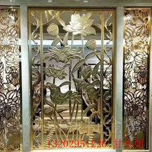 电镀K金镜面铝艺屏风酒店大堂金属镂空隔断订做图片