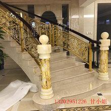重庆别墅土豪金铝艺雕花扶手新型材楼梯护栏图片