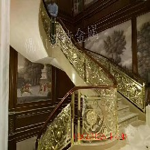新中式铝楼梯豪华别墅铝板雕花护栏订做图片