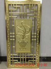 镜面玫瑰金铝镂空隔断室内铝雕刻屏风厂家直销图片