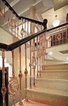 欧式别墅楼梯铝艺雕花单支栏杆免费设计图片