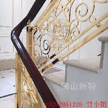 广东楼梯扶手高档别墅铝艺雕花楼梯护栏图片图片