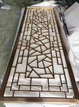 杭州簡約鋁屏風家裝室內鋁雕花鏤空隔斷文雅精巧圖片