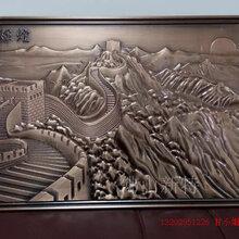 东莞新型铝铜艺术浮雕壁画大厅金属雕刻背景墙画加工图片