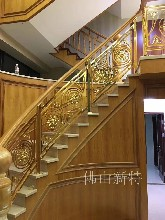 高檔鋁扶手歐式別墅鋁雕花樓梯護欄加工圖片