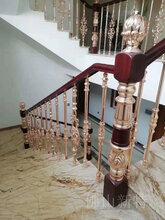 新款别墅铝艺楼梯扶手复式平台单根铝栏杆图片图片