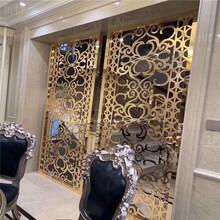 湘潭金屬表面仿古鋁屏風客廳玄關定制圖片