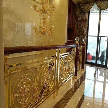 東莞家裝鋁合金欄桿歐式踏步鋁藝樓梯扶手定制廠家