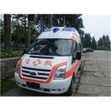 眉山跨省120救护车出租转运图片
