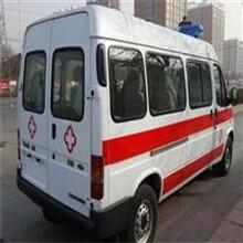 宁德私人120救护车出租转院接送图片