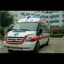 甘孜长途120救护车出租配医生图片