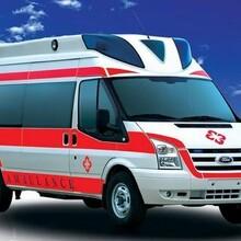 营口私人120救护车出租转院接送需要多少钱图片