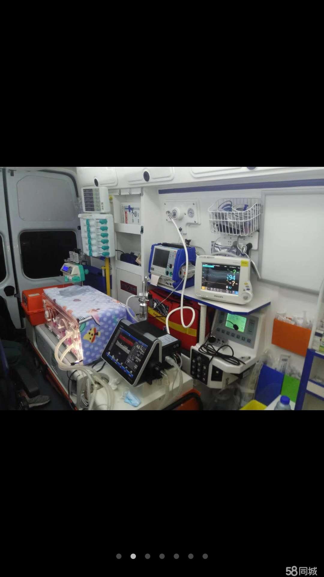 枣庄长途救护车出租转运