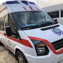 白山长途救护车出租转送配司机带医护图片