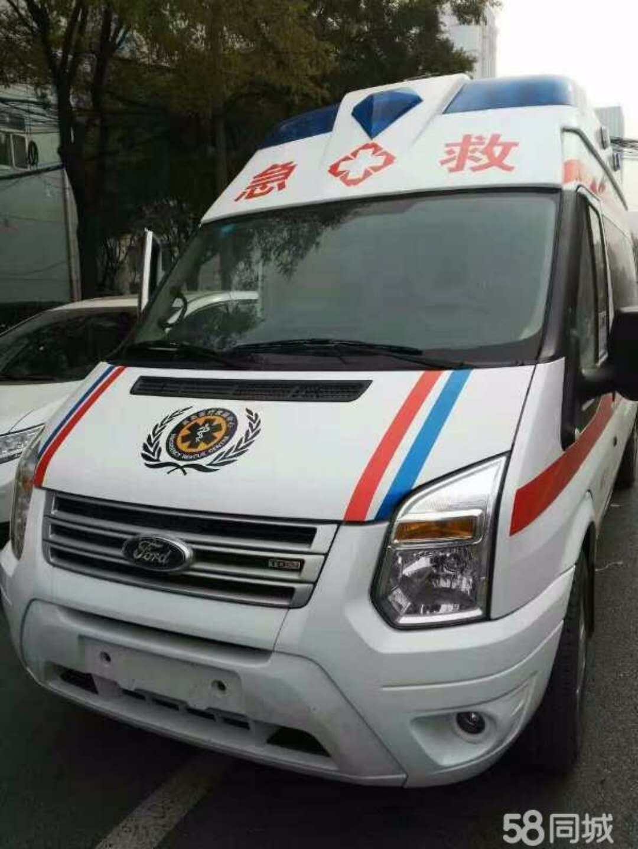 红河长途救护车出租转送专业人员