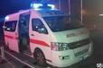 120救护车转运公司锦州哪里租的便宜