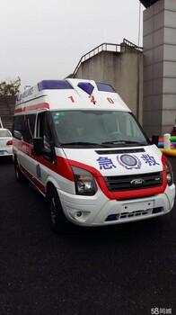 北京积水潭新生儿120救护车转运需要多少钱