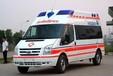 宁德正规120救护车转运收费标准