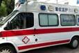 120救护车转运公司宁德附近哪里有