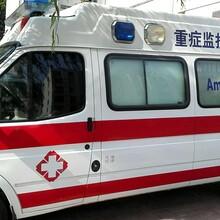 北京海淀总120救护车带呼吸机遗体护送图片