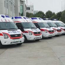 北京第三正规120救护车转运公司机构图片