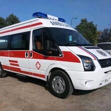 白山120救护车出租正规澳门永利网址120遗体转运图片