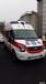 文昌长途120救护车出租收费标准