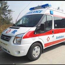 九江跨省救护车出租24小时随时发车图片