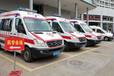 寧波江北跨省120救護車出租-收費標準