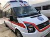 杭州淳安120救護車出租-收費標準