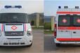 綏化私人120救護車出租-異地轉院
